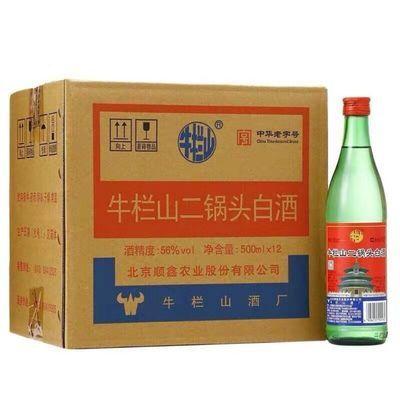 北京牛栏山二锅头 56度绿瓶绿牛500mL整箱12瓶装 清香型 白酒