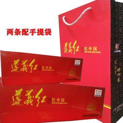 遵义红红中国茶贵州遵义湄谭一级浓香型红茶120g烟条礼盒装包邮