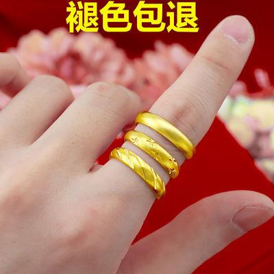纯越南沙金戒指仿真黄金色可调节男女士时尚食指女久不褪色送发票