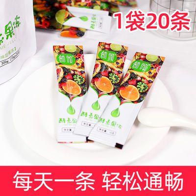 增强版酵素果冻畅薇正品蓝莓味孝素梅酵素粉糖果乌梅青梅酵素梅子