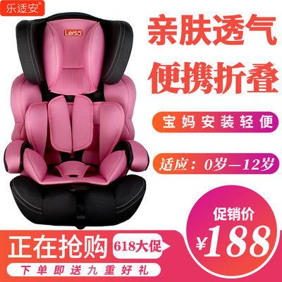 儿童安全座椅汽车通用婴儿便携式小车宝宝车内1-12岁小孩车载简易