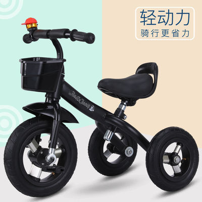 正品儿童三轮车宝宝脚踏车2-5岁大号单车自行车男孩女孩玩具车