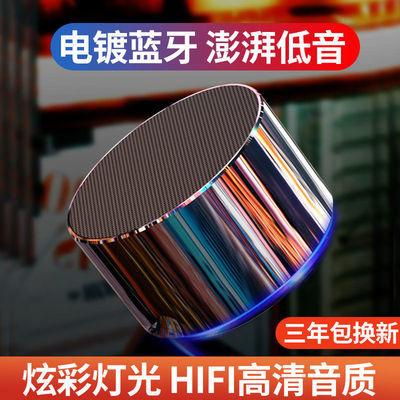 蓝悦/LEnRuE Q2无线蓝牙音箱插卡音响便携户外音响手机低音小钢炮