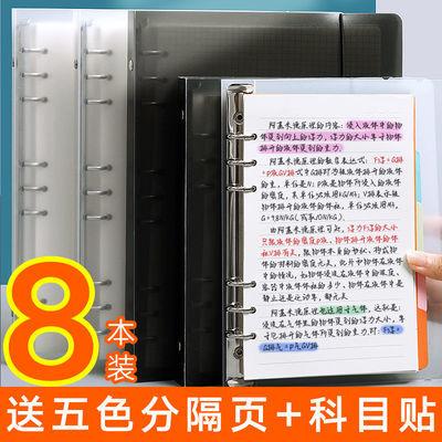 【特别推荐】活页本可拆卸笔记本子可爱韩版英语本a5网格本方格错题本b5记事本,免费领取1元拼多多优惠卷