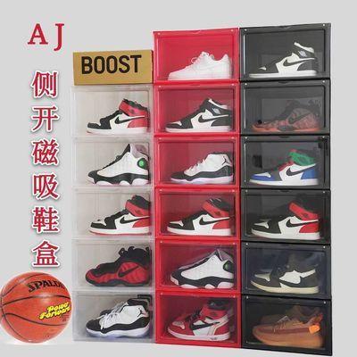 侧开磁吸鞋盒AJ鞋盒收纳盒透明球鞋收纳盒磁吸透明鞋盒防氧化鞋盒