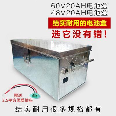 电动车电池盒通用镀锌板防雨盒三轮车电瓶盒60v32a/60V20a/48V20a