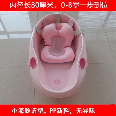 掌柜推荐婴儿洗澡盆儿童洗澡盆洗澡桶婴儿浴盆新生儿用品0到8岁用