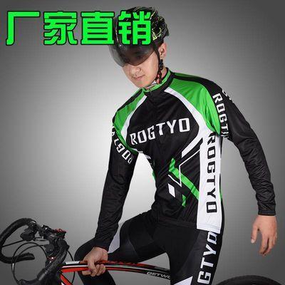 自行车骑行服山地车长袖男女春秋款单车装备上衣裤子服装骑行装备