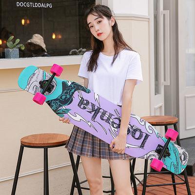 滑板专业板女学生韩版四轮长板儿童青少年成人初学者王一博同款