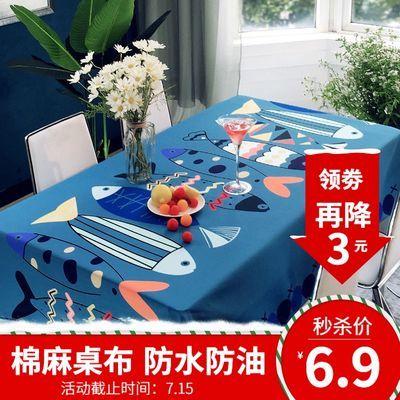 26款可选桌布现代布艺防水防烫免洗简约现代餐桌茶几垫长方形桌布