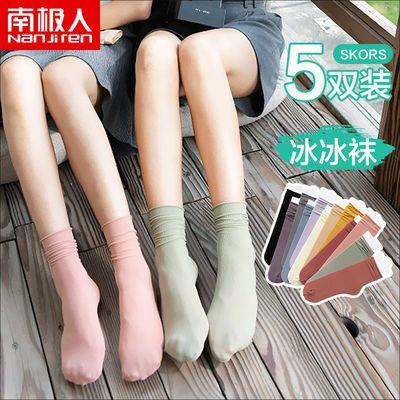 南极人袜子女中筒袜春夏季黑色堆堆袜女士夏天薄款超薄黑丝长筒袜