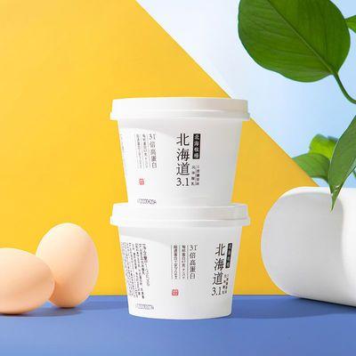 北海牧场 北海道3.1倍高蛋白0蔗糖低温酸奶 135g*12 顺丰冷链包邮