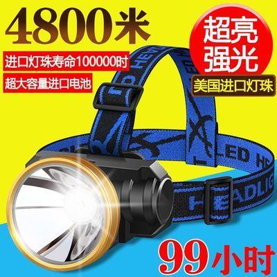 LED头灯强光超亮头戴式手电筒户外家用远射充电夜钓鱼小氙气矿灯