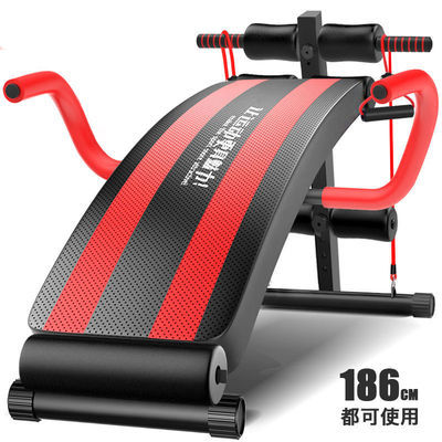 仰卧起坐男士健身器材家用专业虐腹肌板运动辅助器多功能仰卧板
