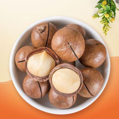 新货奶油味夏威夷果坚果干果零食特产净重120g*2袋送开口器