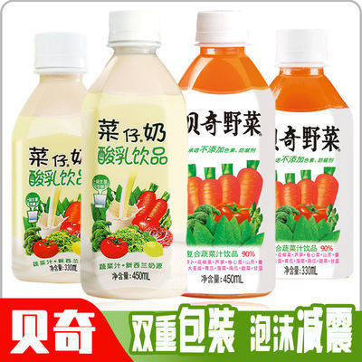 【加强包装】贝奇菜仔奶野菜汁益生菌果蔬酸奶牛奶乳酸菌饮品早餐