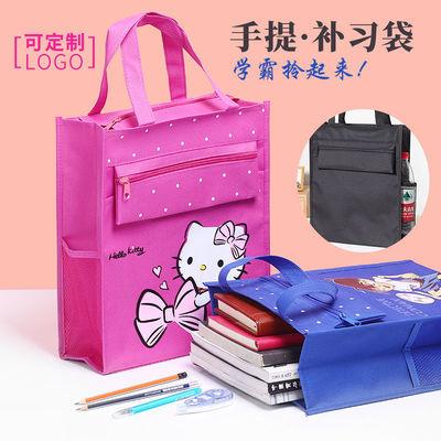 防水帆布男女学生A4补习袋手提包儿童美术作业补课包小拎装书袋子