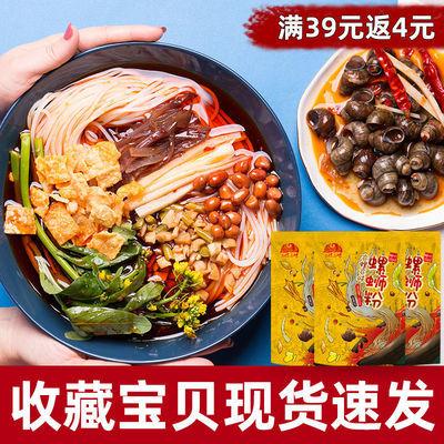亦螺亦味水煮型柳州螺蛳粉300克5包装米线酸辣粉新品上市立即发货