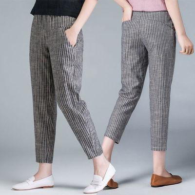 亚麻棉麻裤子女宽松九分哈伦裤女夏季薄款2020条纹大码休闲七分裤
