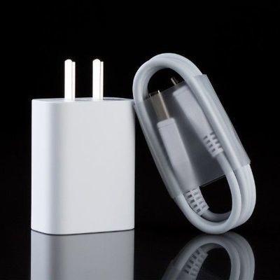 vivo原装数据线vivoY81_Y81S_Y97_Y85手机原配充电器2A充电插头