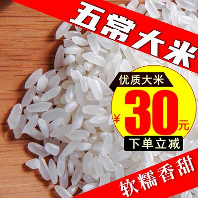 稻花香大米10斤特价正宗东北特产农家自产优质粳米长粒香米批发