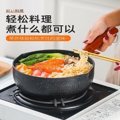 日式雪平锅不粘锅家用泡面锅宝宝辅食小煮锅麦饭石小奶锅煮面汤锅