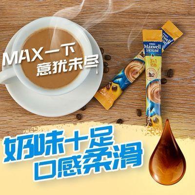 大牌共享【30条送杯勺】雀巢咖啡原味奶香特浓与麦斯威尔咖啡组合