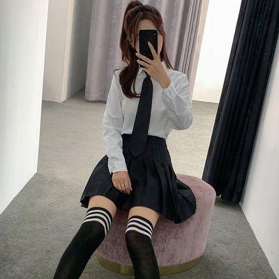 【超值四件套】百褶裙套装女学生韩版宽松长袖衬衫JK制服基础款潮