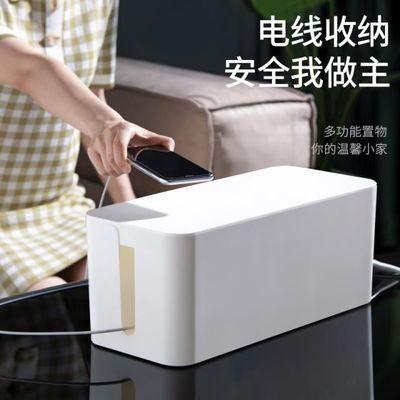 电线数据线收纳盒子大容量插排电源充电器插线板插座遮挡整理神器