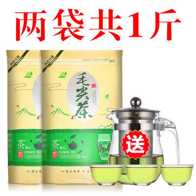热卖【买一斤送一斤】毛尖茶2019新茶茶叶绿茶信阳口味浓香250g多