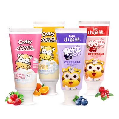 小浣熊儿童牙膏3-6-12岁草莓香橙水果味宝宝防蛀牙刷套装正品