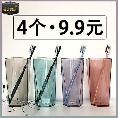 76137/新款牙刷杯漱口杯家用刷牙杯子套装创意男女学生时尚防摔洗漱牙杯