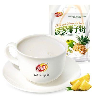 热卖海南特产品香园芒果椰子粉320g袋装水果粉芒果味冲调天然粉粉