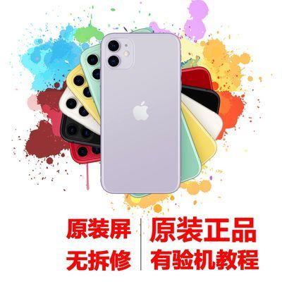 二手苹果11手机iPhone11ProMax 国行双卡 XR 二手苹果iPhoneXSMax