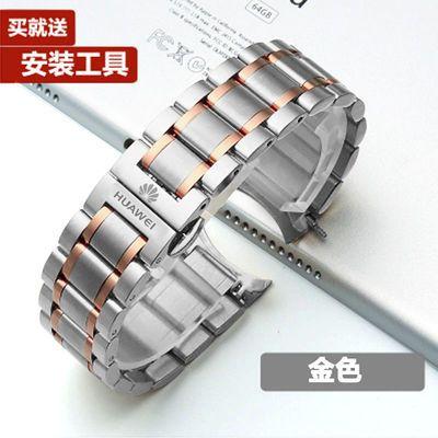 华为表带gt2智能手表钢带原装watch2pro3 S1荣耀b3b2手环b5表链22