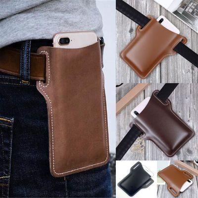 户外运动工作挂腰手机袋男士手机包便携式穿皮带手机腰包登山包