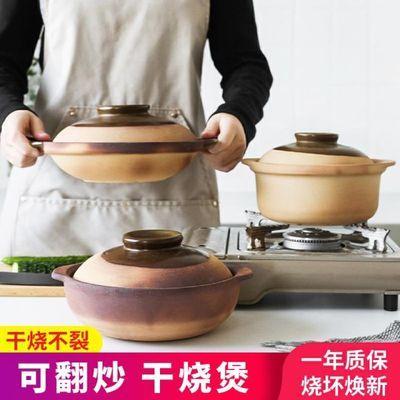 老式土砂锅煲汤小号家用燃气煤气灶专用陶瓷煲仔饭商用沙锅粗炖锅