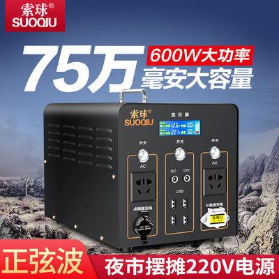 220v移动电源大容量户外应急摆摊便携式太阳能车载蓄电池大功率家