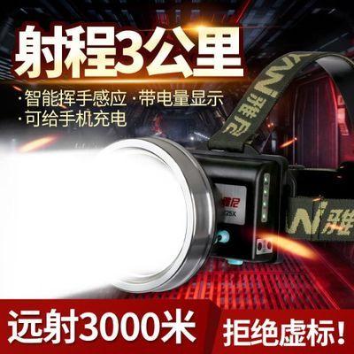 雅尼led头灯强光充电超亮户外头戴式手电筒锂电超长续航钓鱼进口