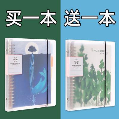活页本可拆卸笔记本子可爱韩版英语本a5网格本方格错题本b5记事本