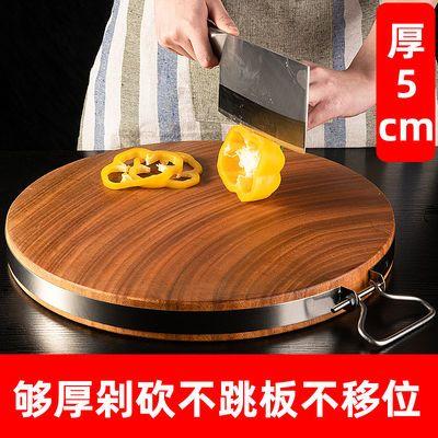 切菜板实木家用黄铁木砧板圆形占板整木案板面板刀板加厚菜墩莱板