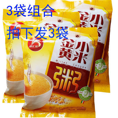 康汇佳 木糖醇金黄小米粥350g/袋 小米粉即冲即食小米糊 香甜口味