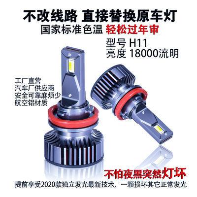 汽车LED大灯泡12v伏超亮聚光强光灯前大灯h7h4h1改装远光近光一体
