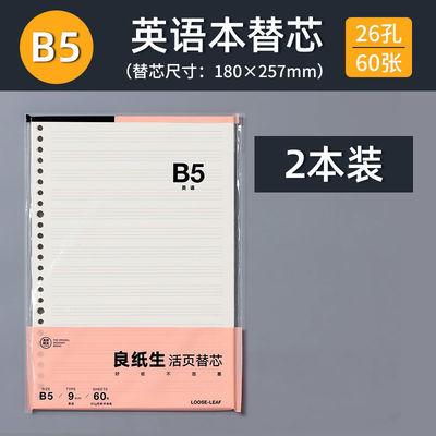 苏铁时光a5活页本超厚 可拆卸笔记本本子线圈本b5手账本学习用品