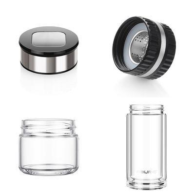 繁简茶水分离玻璃茶仓提环杯盖双层玻璃杯身密封圈过滤保温杯配件