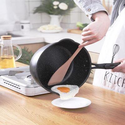 日式家用雪平锅小锅子煮粥锅煮面锅麦饭石不粘电磁炉锅具奶锅20cm