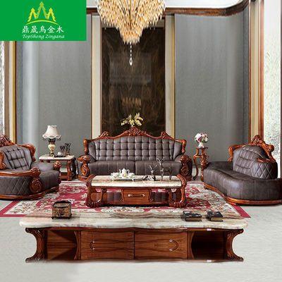 欧式进口乌金木沙发真皮实木客厅贵妃组合大户型美式豪华家具