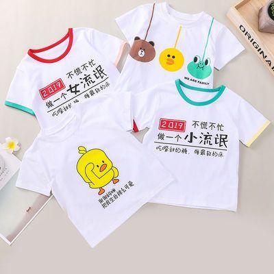 纯棉姐弟装男女童夏装短袖T恤2020新款兄妹装宝宝半袖儿童夏季装6