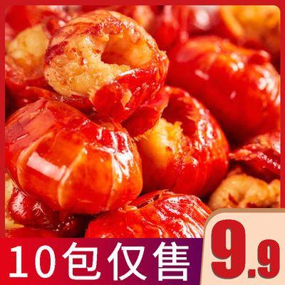 热卖小龙虾麻辣龙虾尾虾球下酒菜香辣零食即食袋装真空包装熟食小
