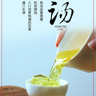 热卖铁观音春茶2020新茶一级浓香型安溪铁观音茶叶正品散装礼盒装